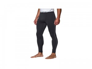 Legginsy Under Armour Coldgear Compression 1265649-001