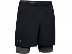 Spodenki Funkcuje Under Armour Qualifier 2-in-1 1345320-001